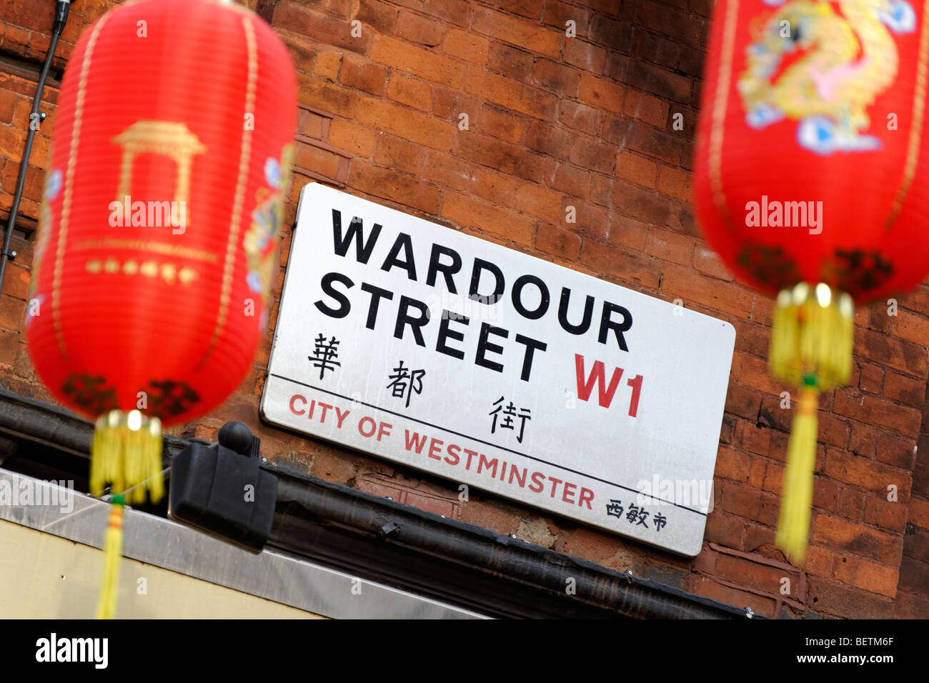 Wardour street. Soho. London. Britain. UK Stock Photo