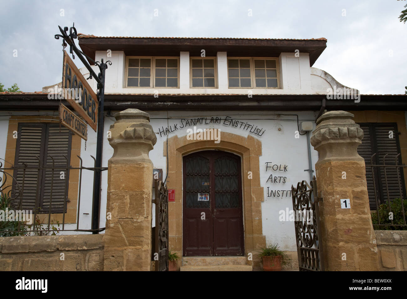 hasder folk arts museum craft centre in nicosia TRNC turkish republic of northern cyprus - Stock Image