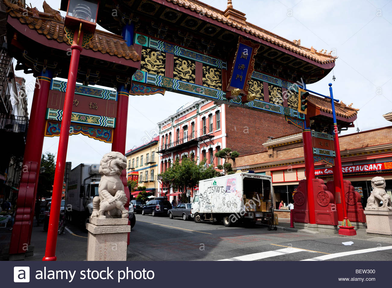 Chinatown Gate of Harmonious Interest, Victoria, Vancouver Island, B.C. - Stock Image