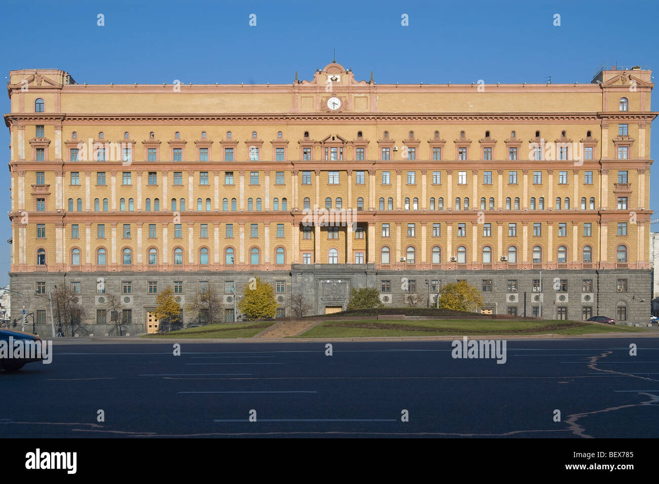 KGB building in Moscow. Russia - Stock Image