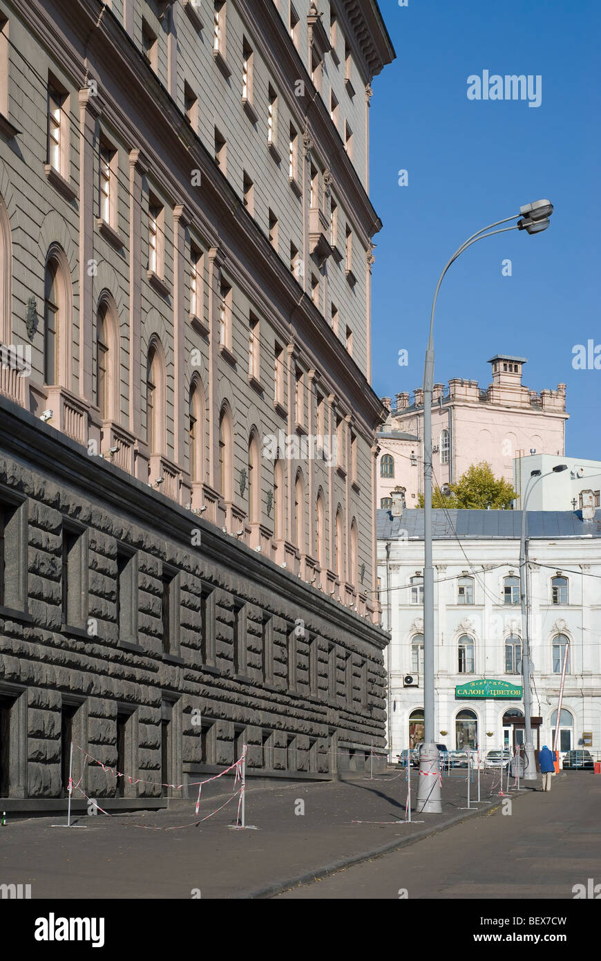 Building of Russian Federal Security Service. Moscow Stock Photo