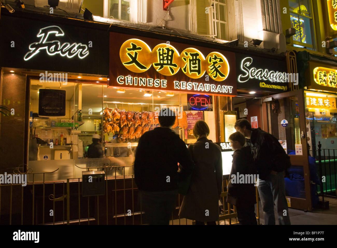 Chinese Restaurant - Chinatown - Soho - London Stock Photo