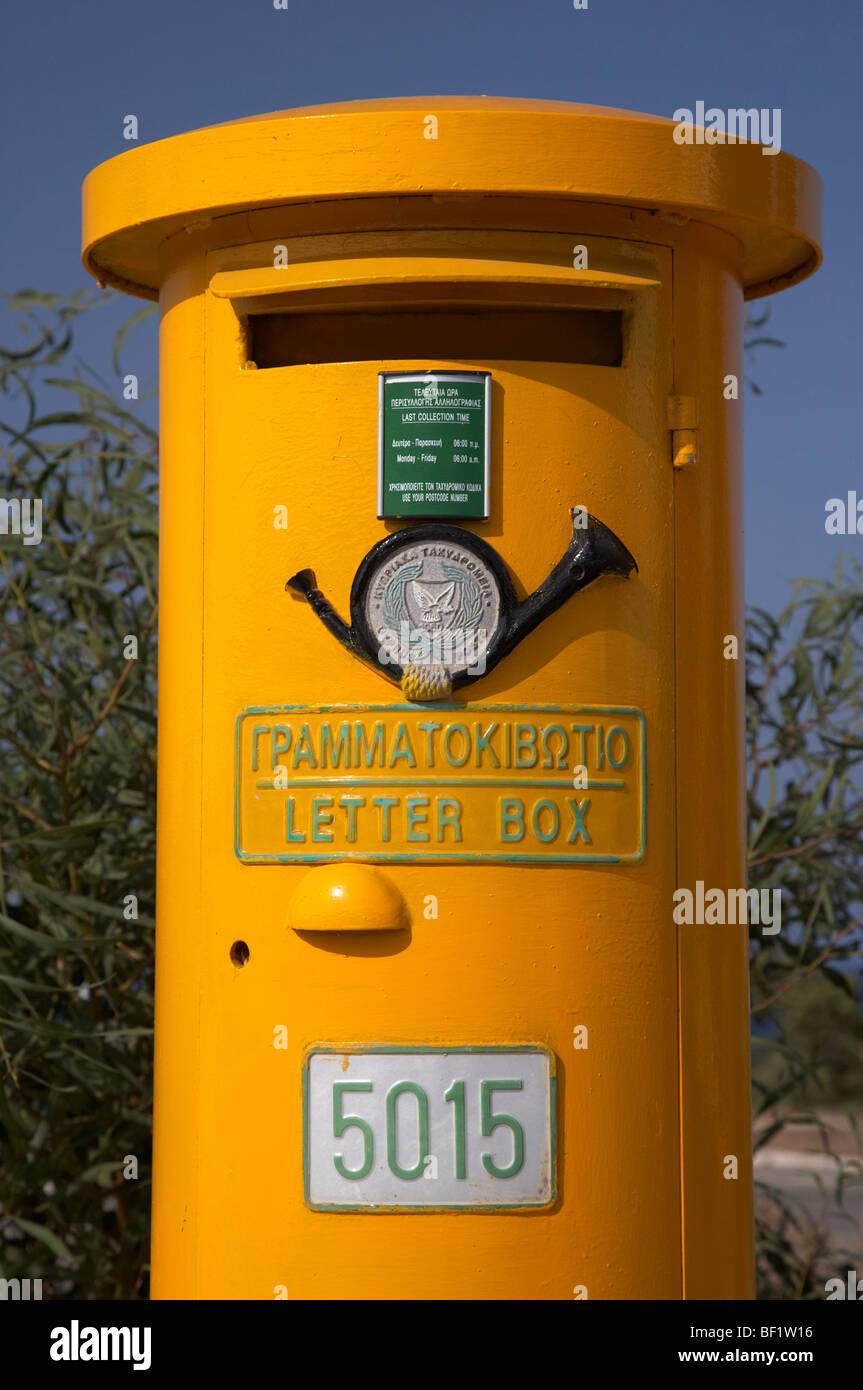 yellow cyprus post post box republic of cyprus - Stock Image