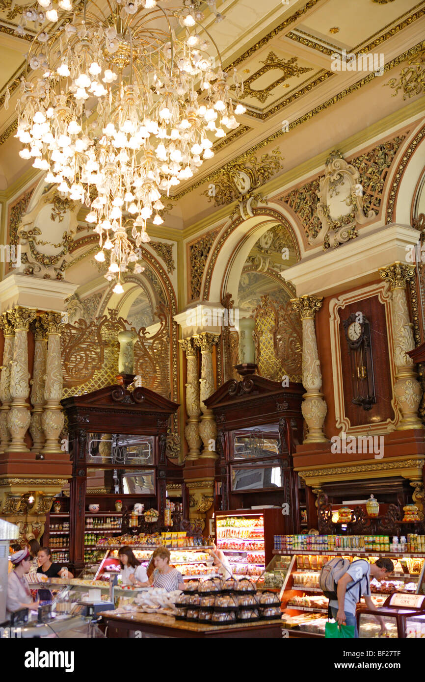 Jelissejew delikatessen store in Tverskaya ulitsa, Moscow, Russia - Stock Image
