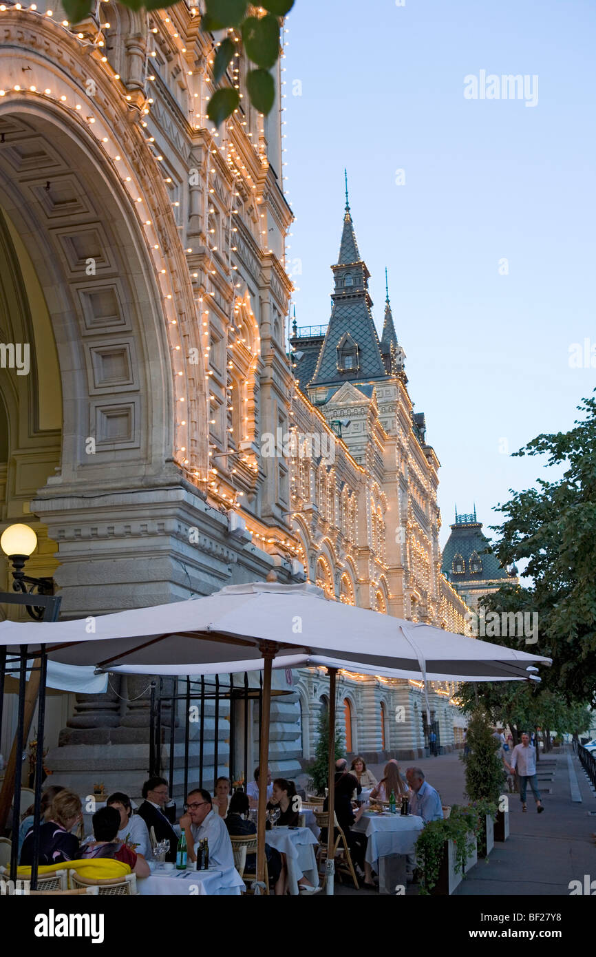 Cafe Bosco in the building of the GUM shopping mall on Red square, Moscow, Russia - Stock Image