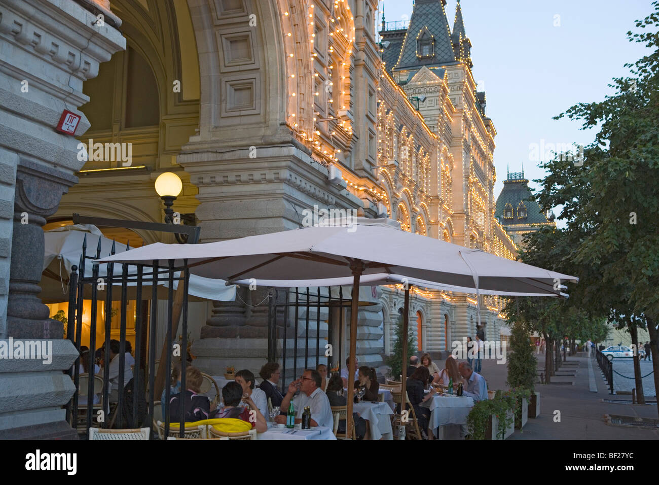 Cafe Bosco in the building of the GUM shopping mall Red square, Moscow, Russia - Stock Image
