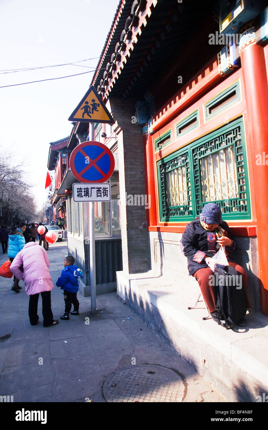 Local residents on Liulichang Street, Beijing, China - Stock Image