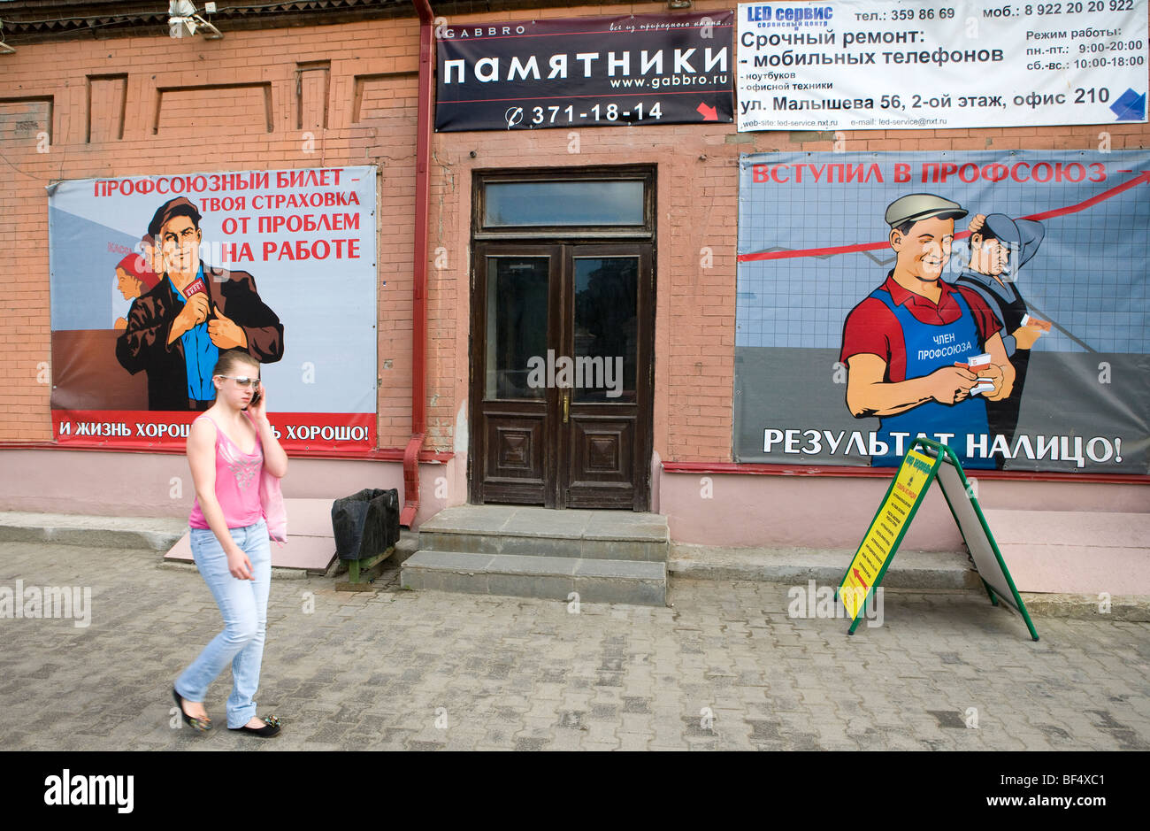 soviet union propaganda posters ekaterinburg the urals - Stock Image