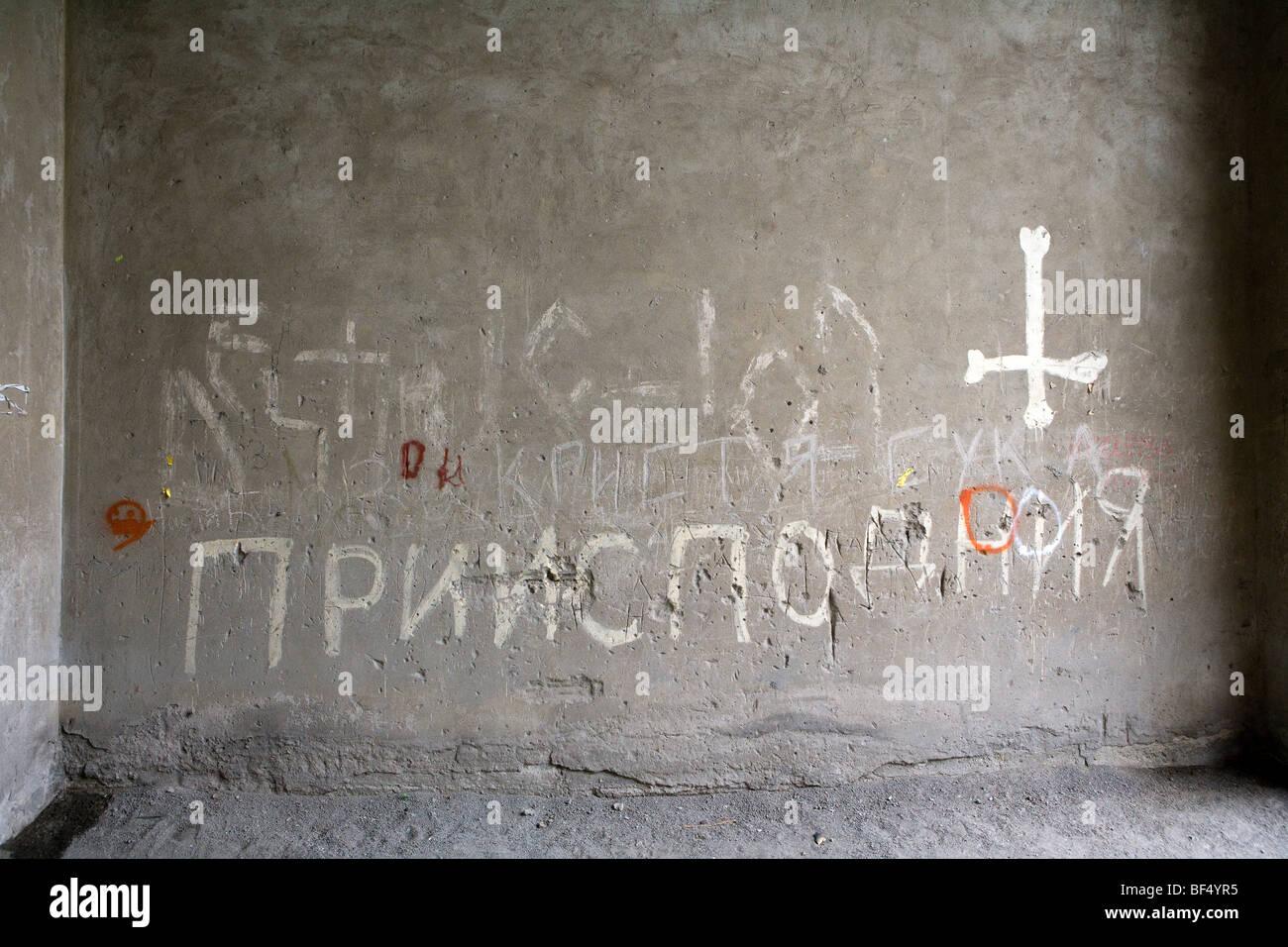 graffiti russian christian right wing - Stock Image