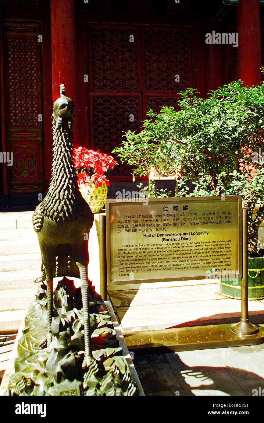 Bronze phoenix statue in front of Hall of Benevolence and Longevity, Summer Palace, Beijing, China - Stock Image