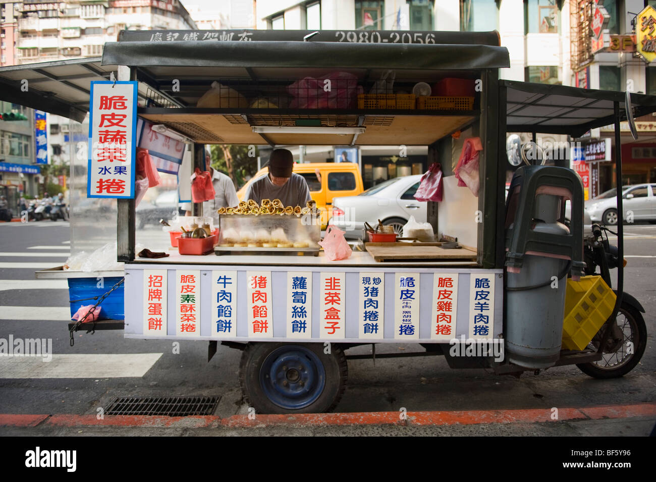 A street-side mobile food stand in Taipei, Taiwan where freshly made