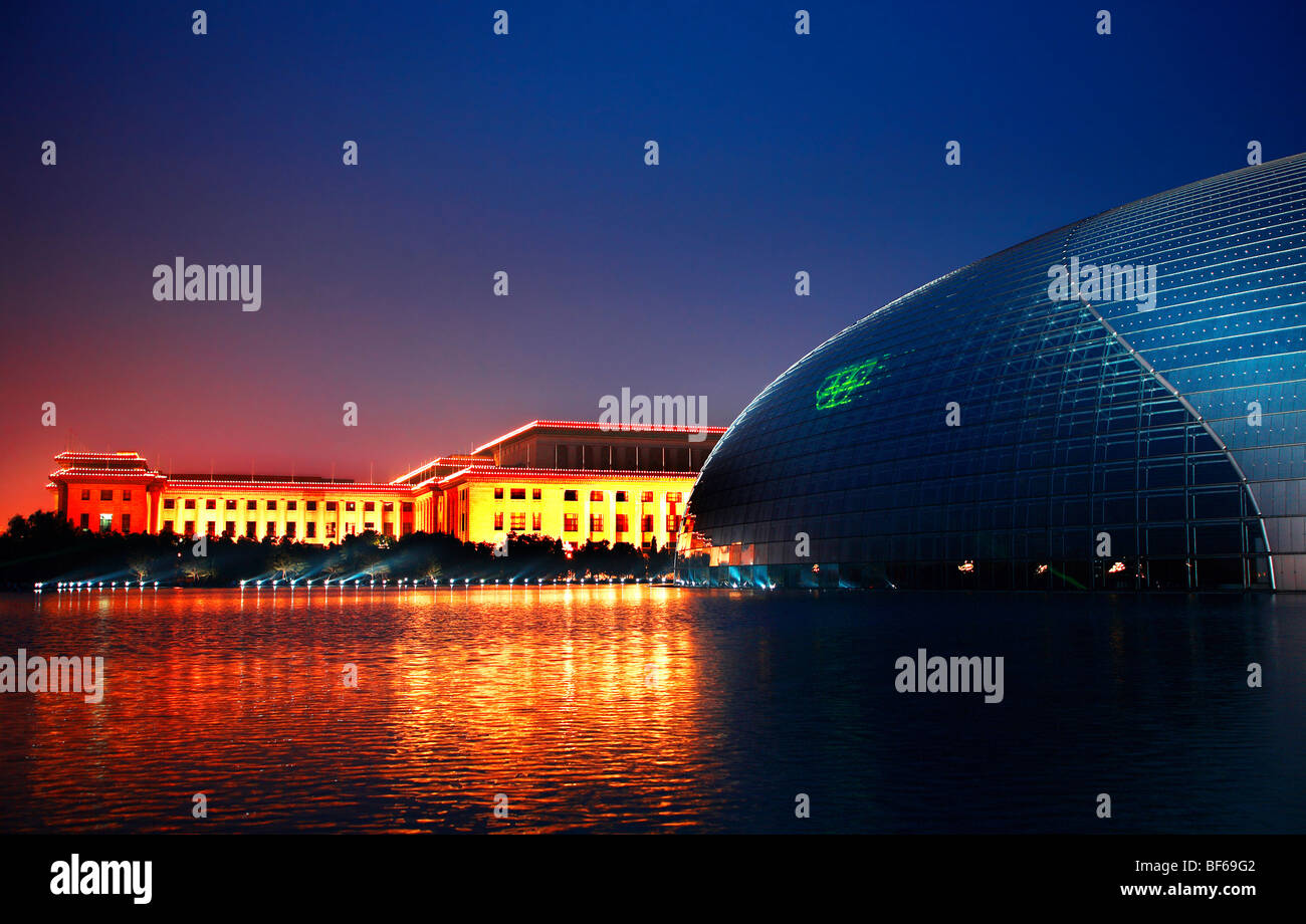 Magnificent night view of National Centre For The Performing Arts and The Great Hall Of The People, Beijing, China - Stock Image