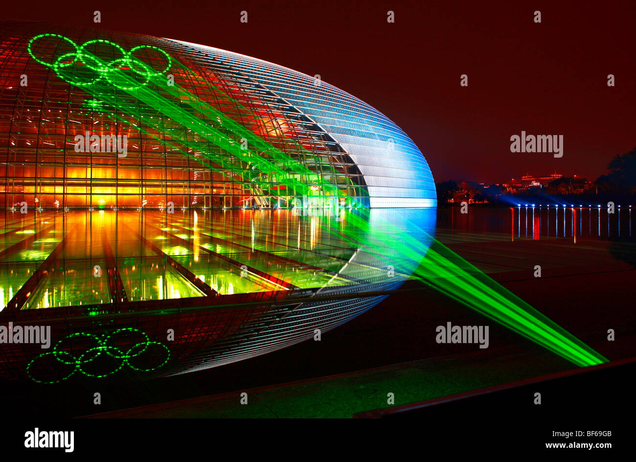 Laser scene of National Centre For The Performing Arts, Beijing, China - Stock Image