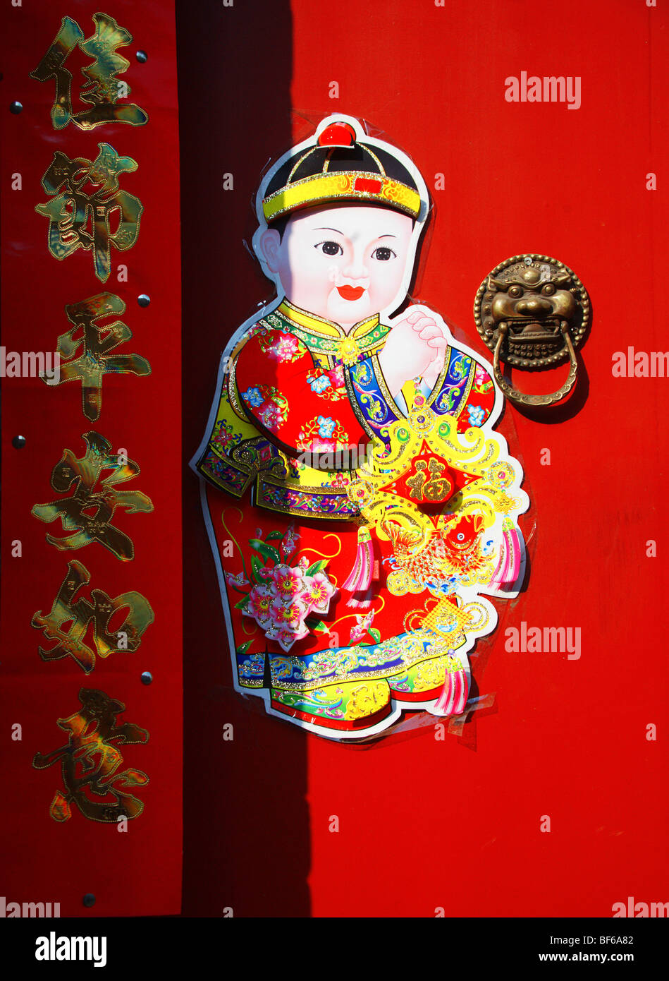 Red Hutong courtyard house gate with Chinese New Year decoration, Beijing, China Stock Photo
