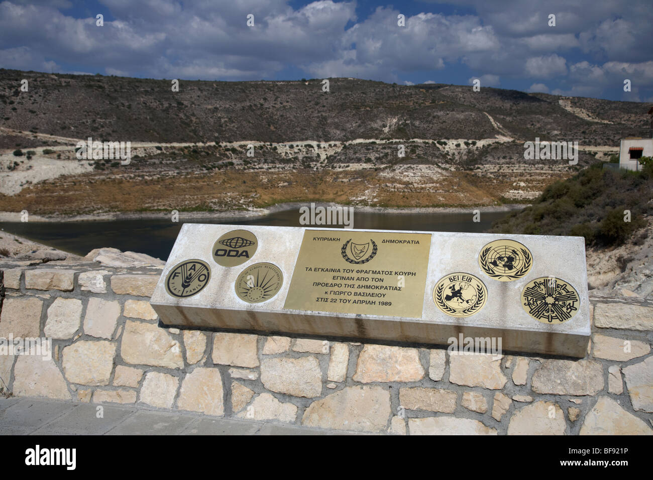 plaque at the Kouris Dam and reservoir in the republic of Cyprus europe - Stock Image