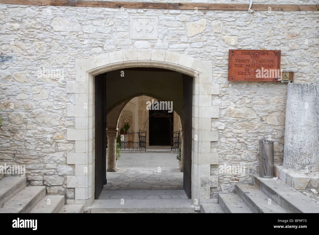 entrance to the monastery of timios stavros the holy cross in omodos village troodos wine region republic of cyprus - Stock Image
