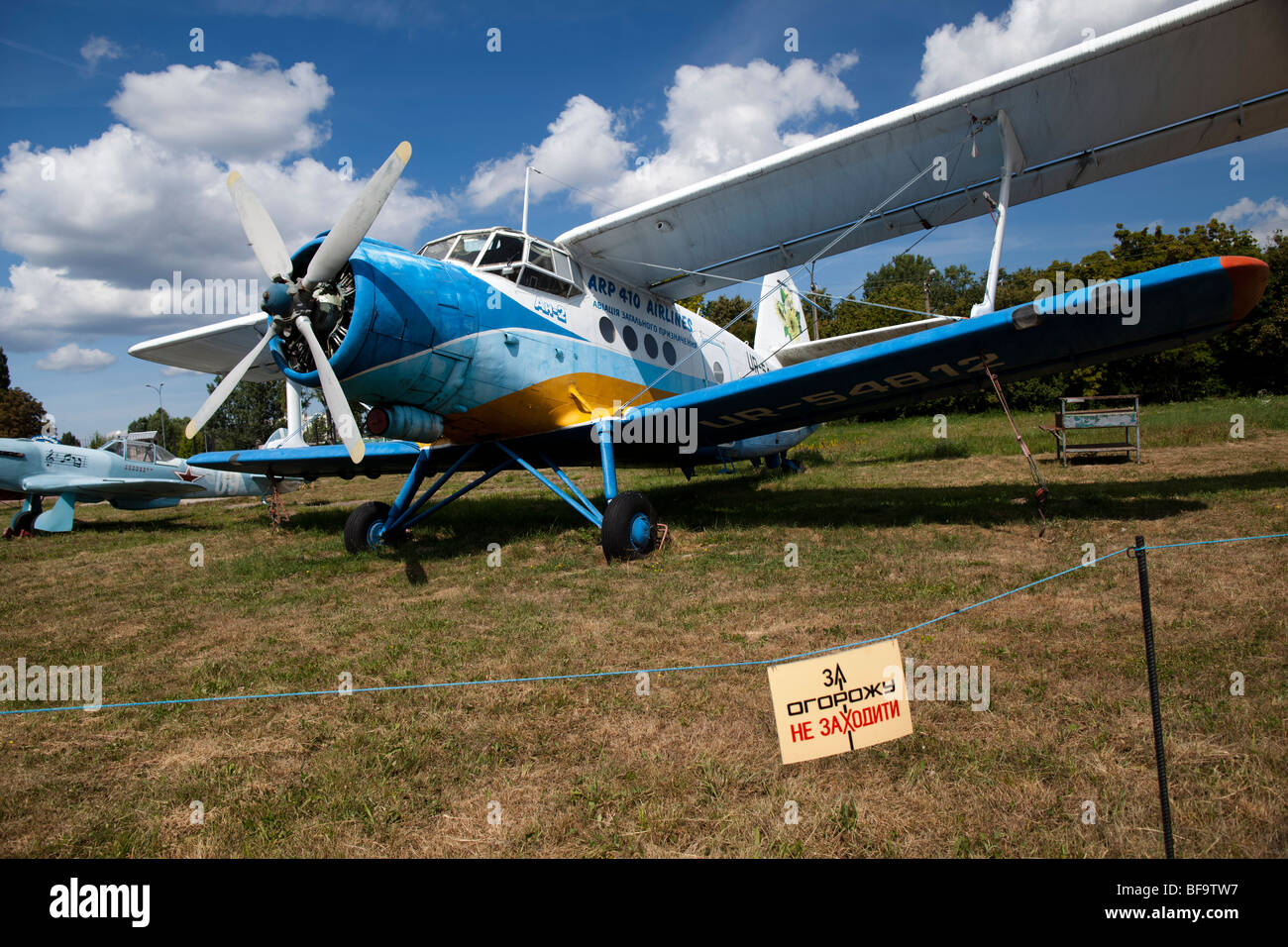 Antonov An-2 (Colt), the biggest  single-engined biplane of the world in the Ukrainian aviation museum in Kiev-Zhulyany. - Stock Image