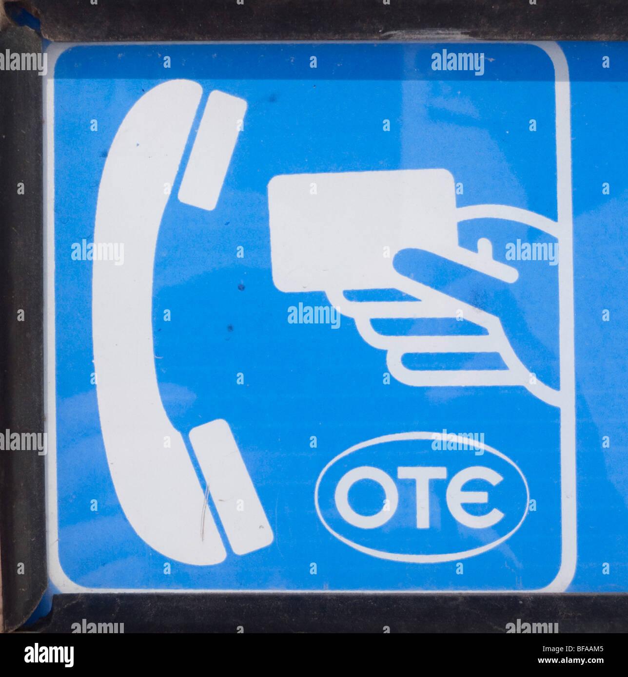 Greek telephone company OTE. - Stock Image