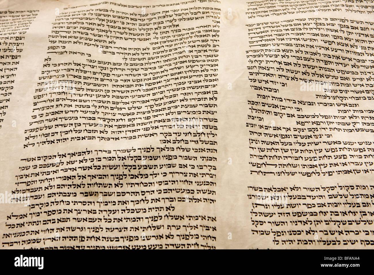Torah Scroll Parchment - Stock Image