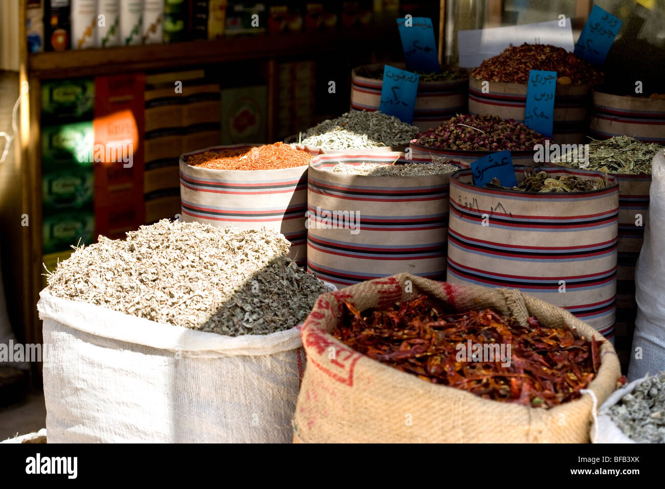 Sacks of spices, Downtown Amman, Jordan - Stock Image