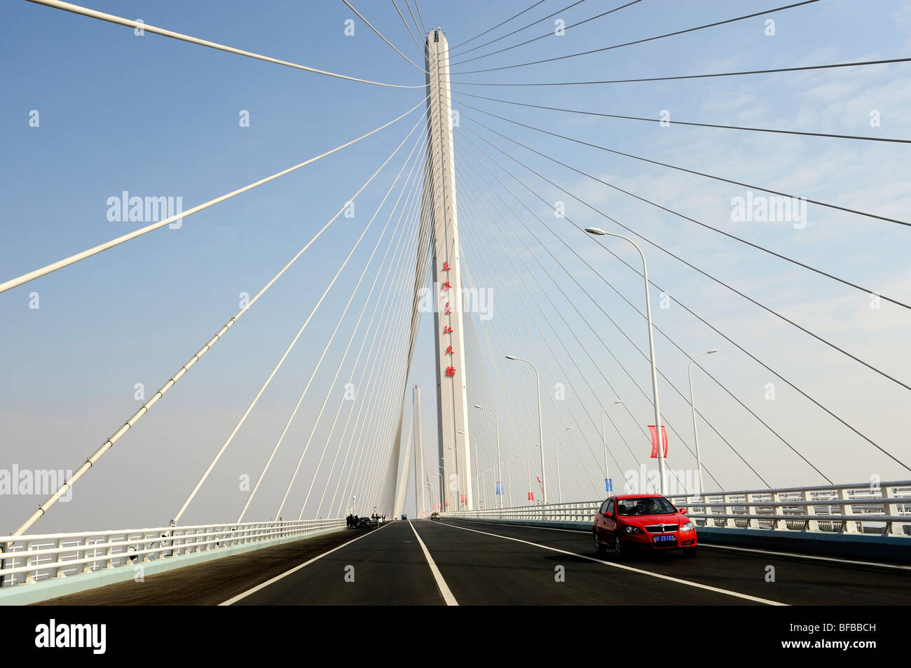 The world's largest integrated engineering Shanghai Yangtze River Tunnel and Bridge Tunnel Bridge opened to - Stock Image