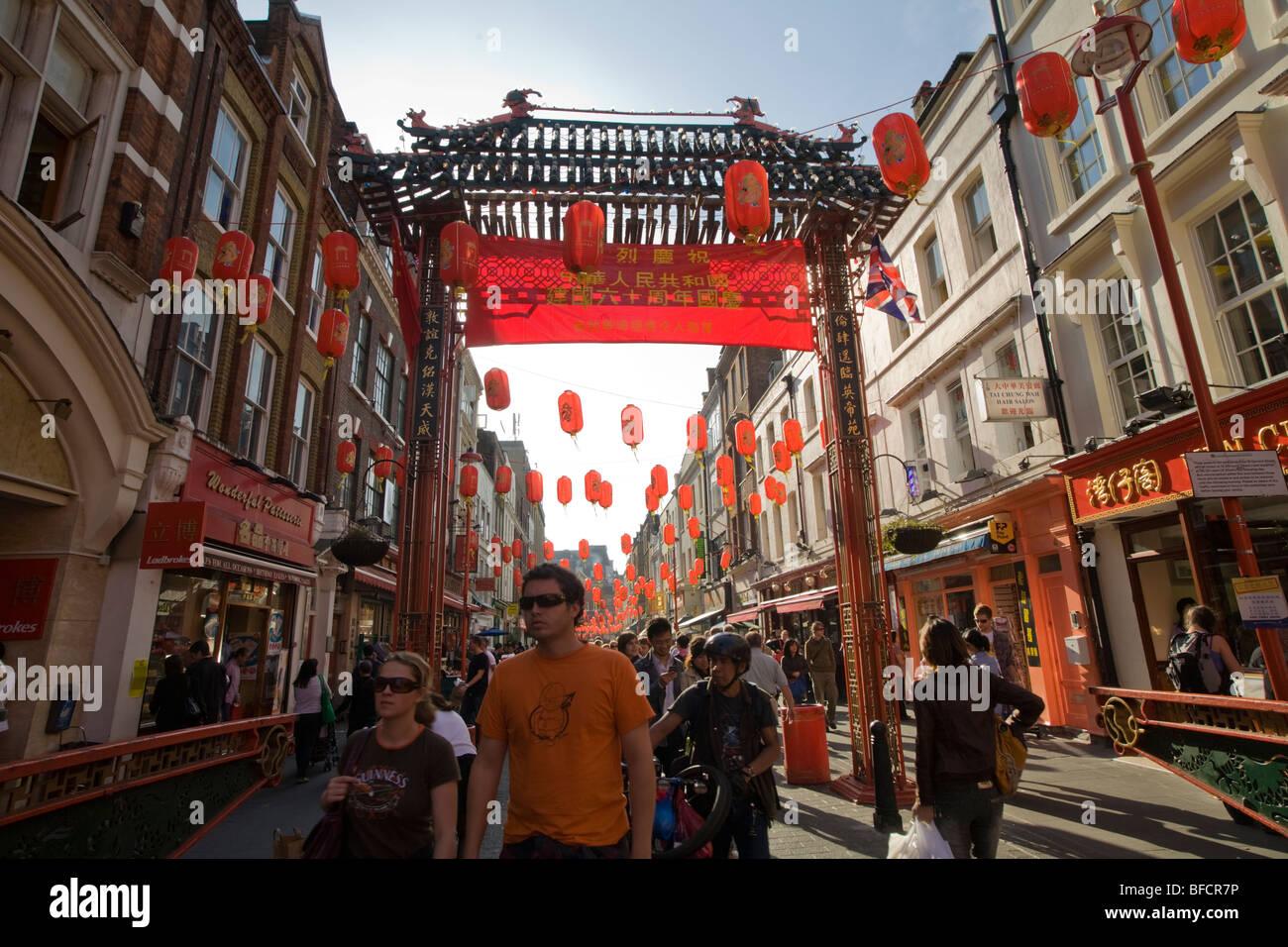 China town London - Stock Image