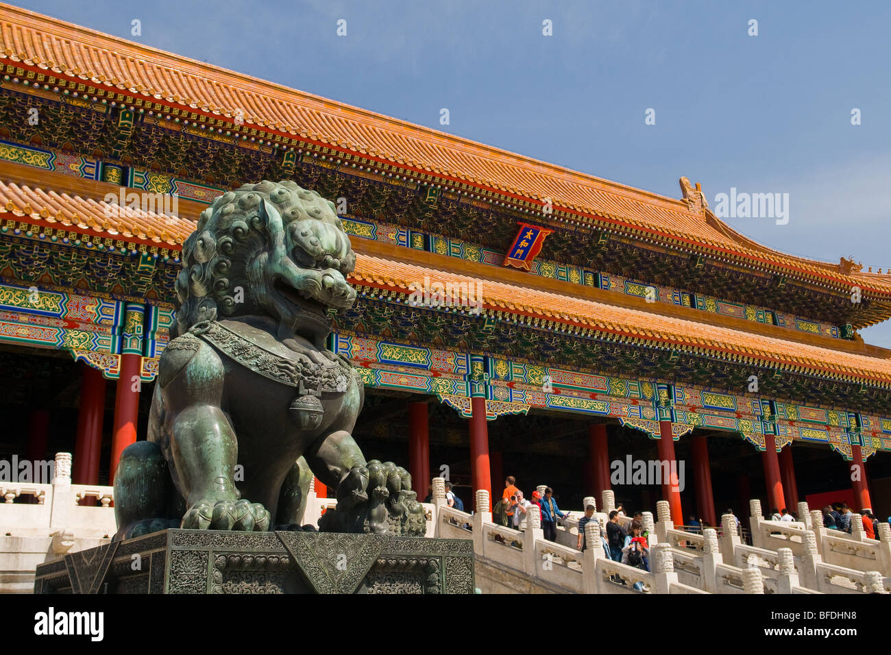 A Lion Statue At The Forbidden City Beijing China