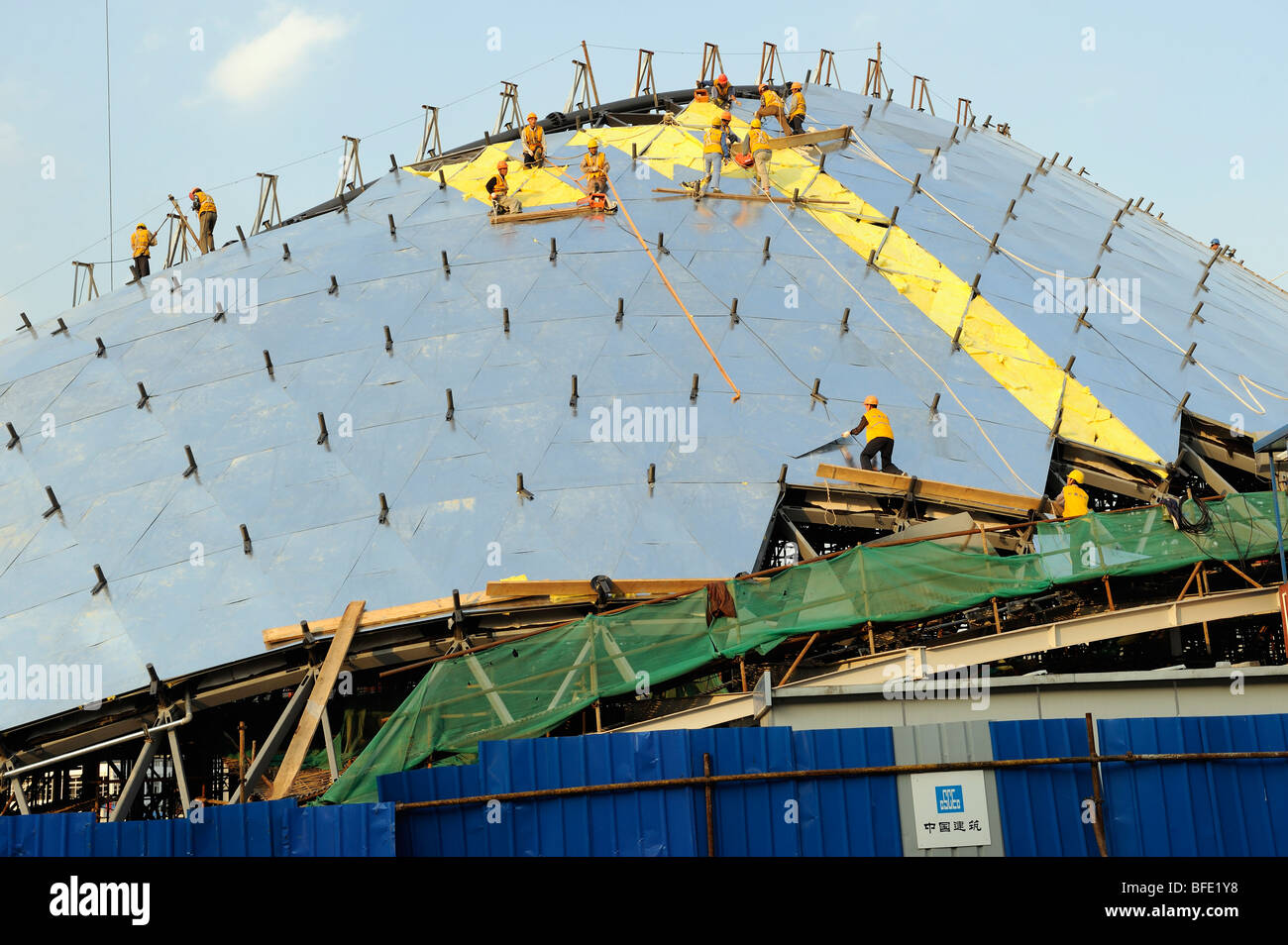 Construction site of the World Expo 2010 in Shanghai China.15-Oct-2009 - Stock Image