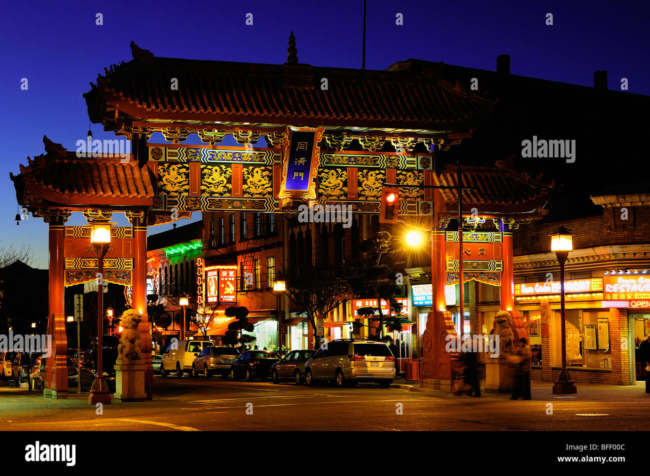 Gateway to Chinatown, the Gate of Harmonious Interest, Victoria BC - Stock Image