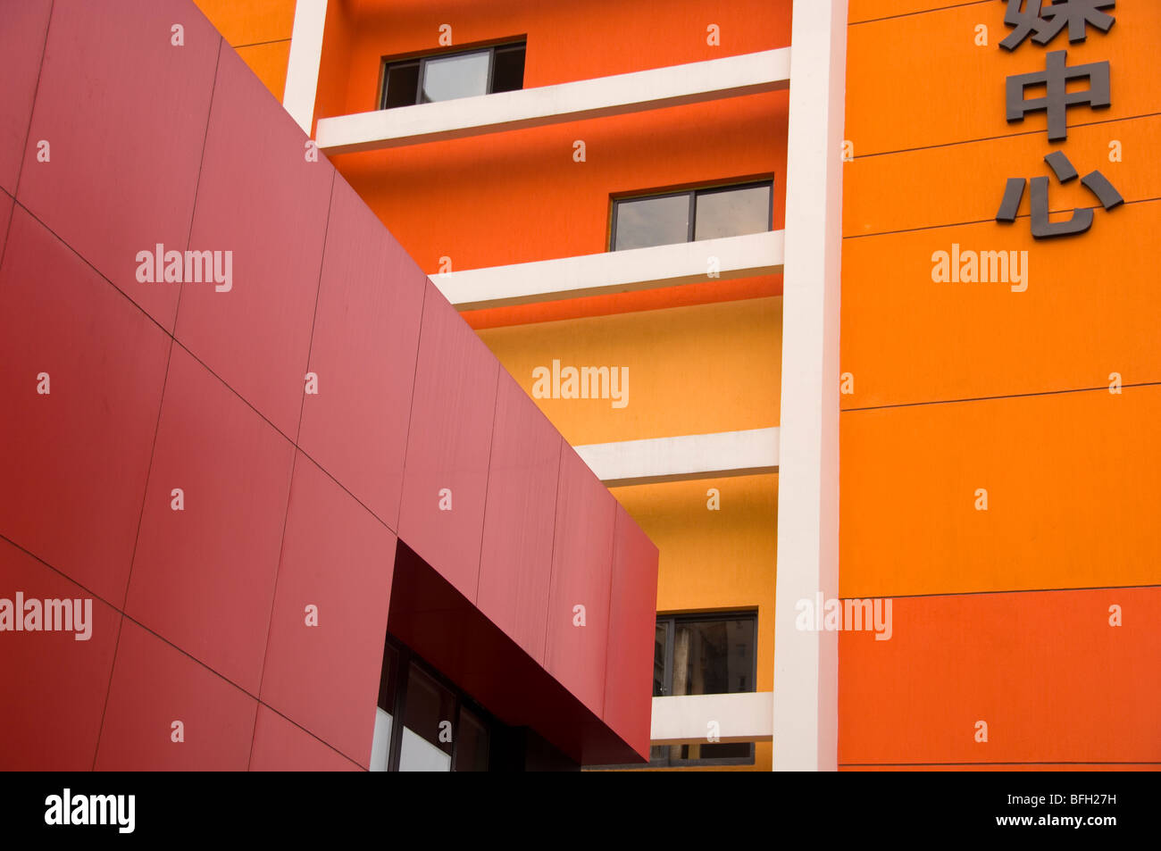 Modern colorful architecture in Shanghai, China. - Stock Image