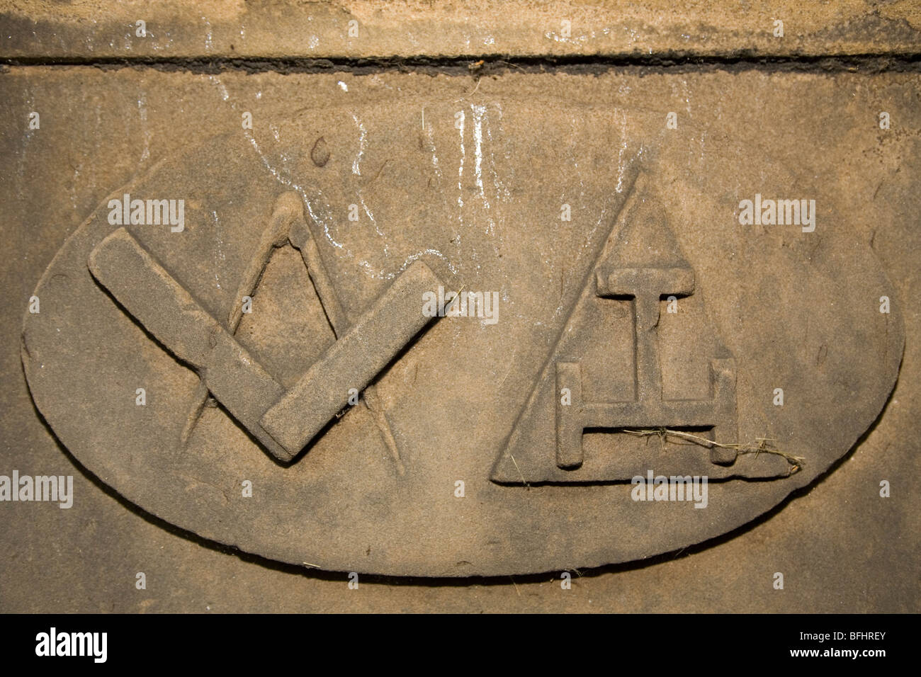 Two Of The Symbols Found In Freemasonry The Compasses And Triple