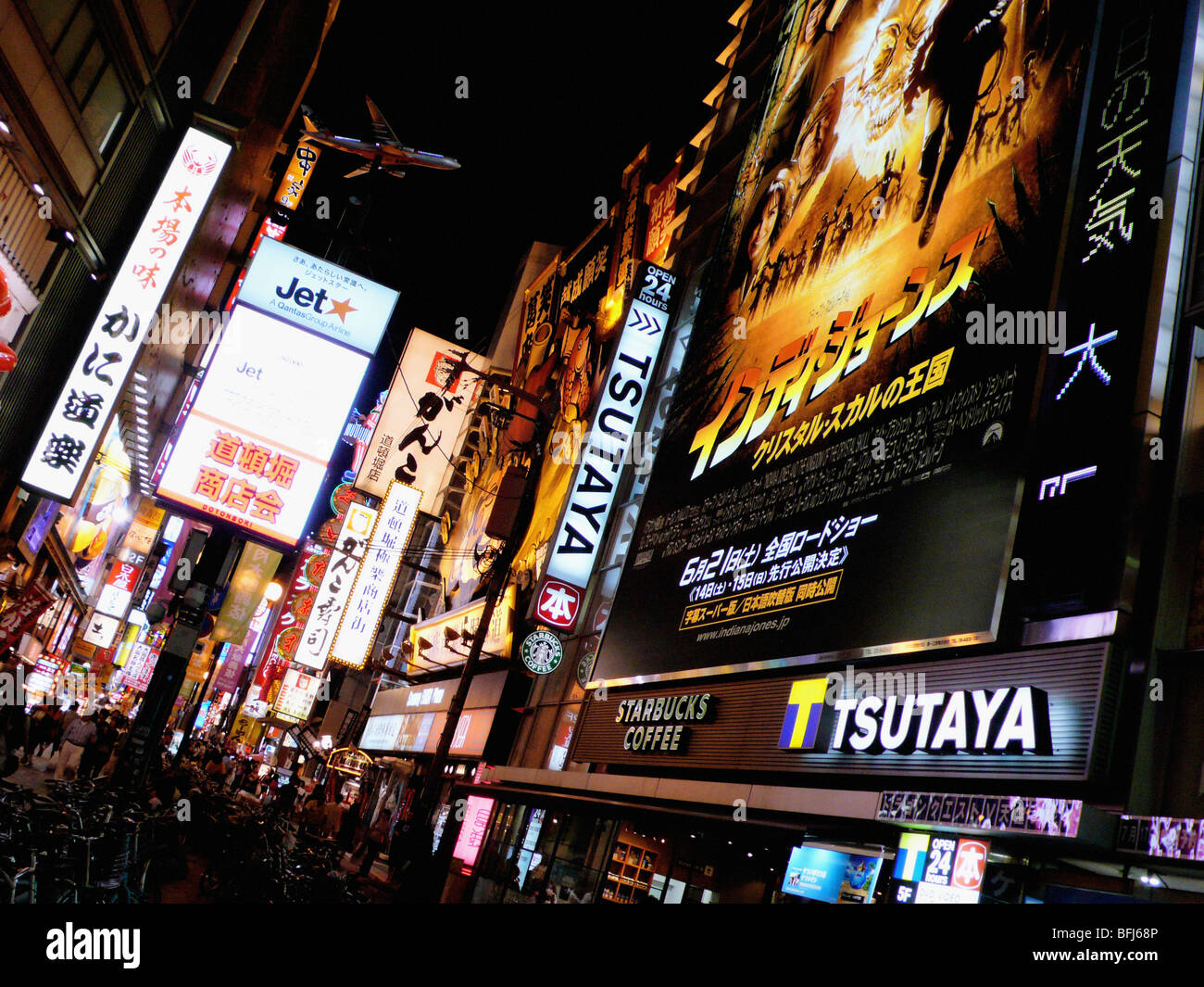 Advertising signs in a big city at night, Japan. - Stock Image