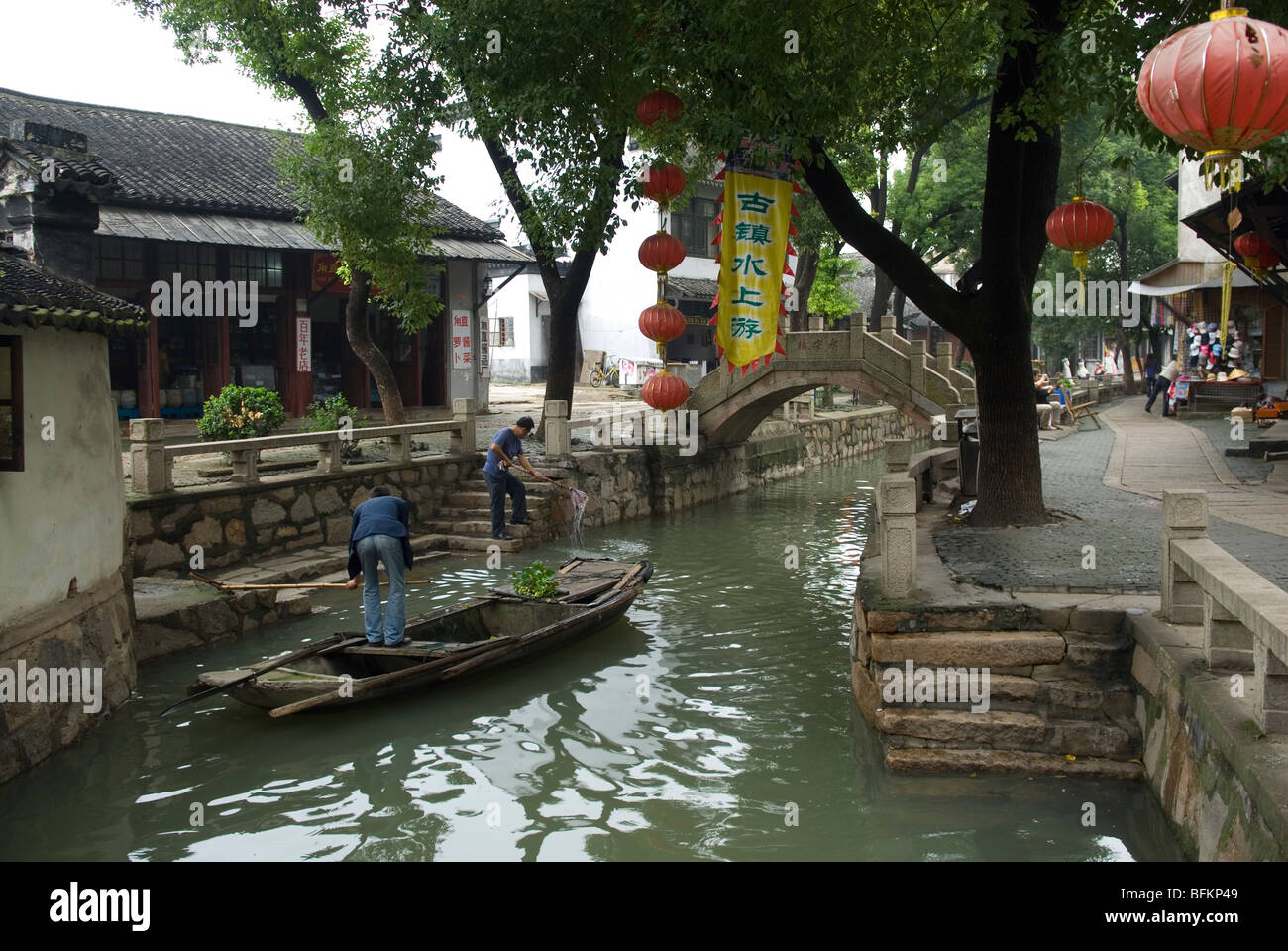 One of the canals in the small ancient town of Luzhi, Jiangsu province, China. - Stock Image