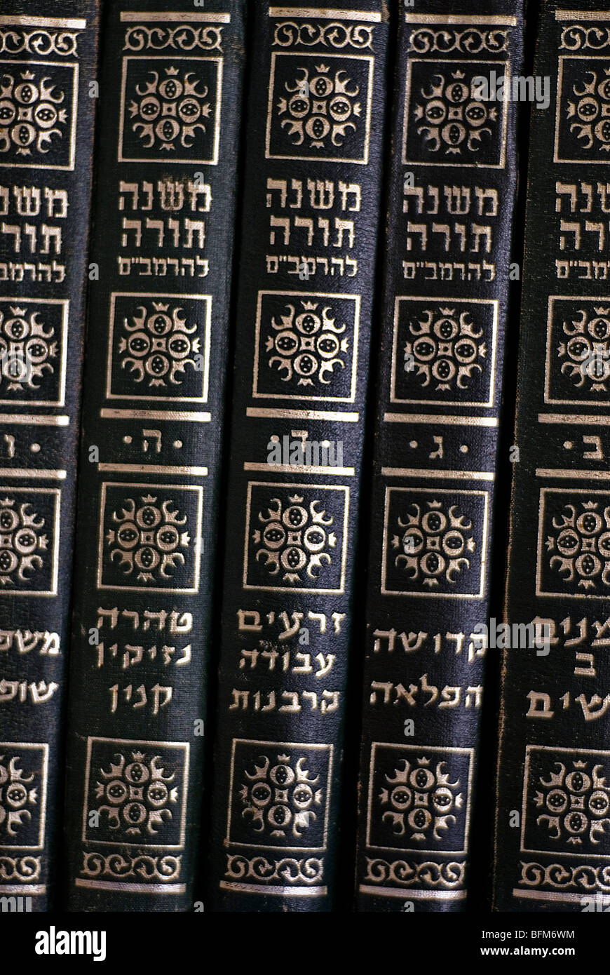 The Mishneh Torah (Repetition of the Torah) authored by Maimonides - Stock Image