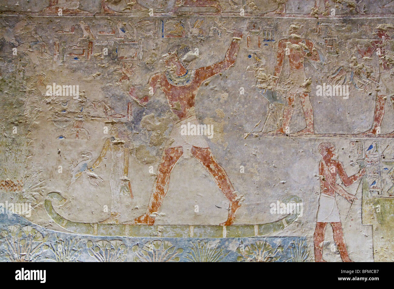 Relief of hunting ion the marshes in the Tombs at Meir , North West of Assyut in Middle Egypt - Stock Image