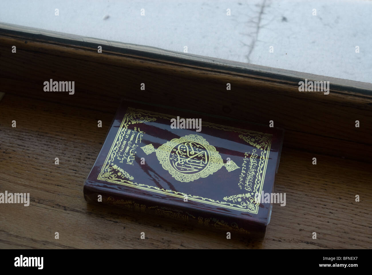 A copy of the Koran at the Muslim Center of New York in Flushing, Queens in New York - Stock Image
