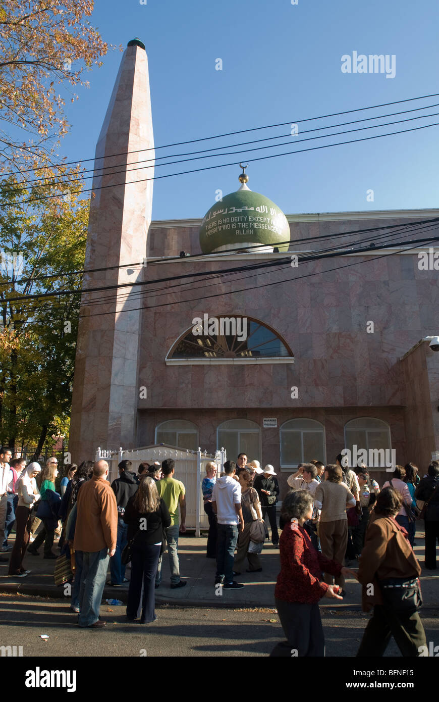 Muslim Center of New York during the Queens Interfaith Unity Walk - Stock Image