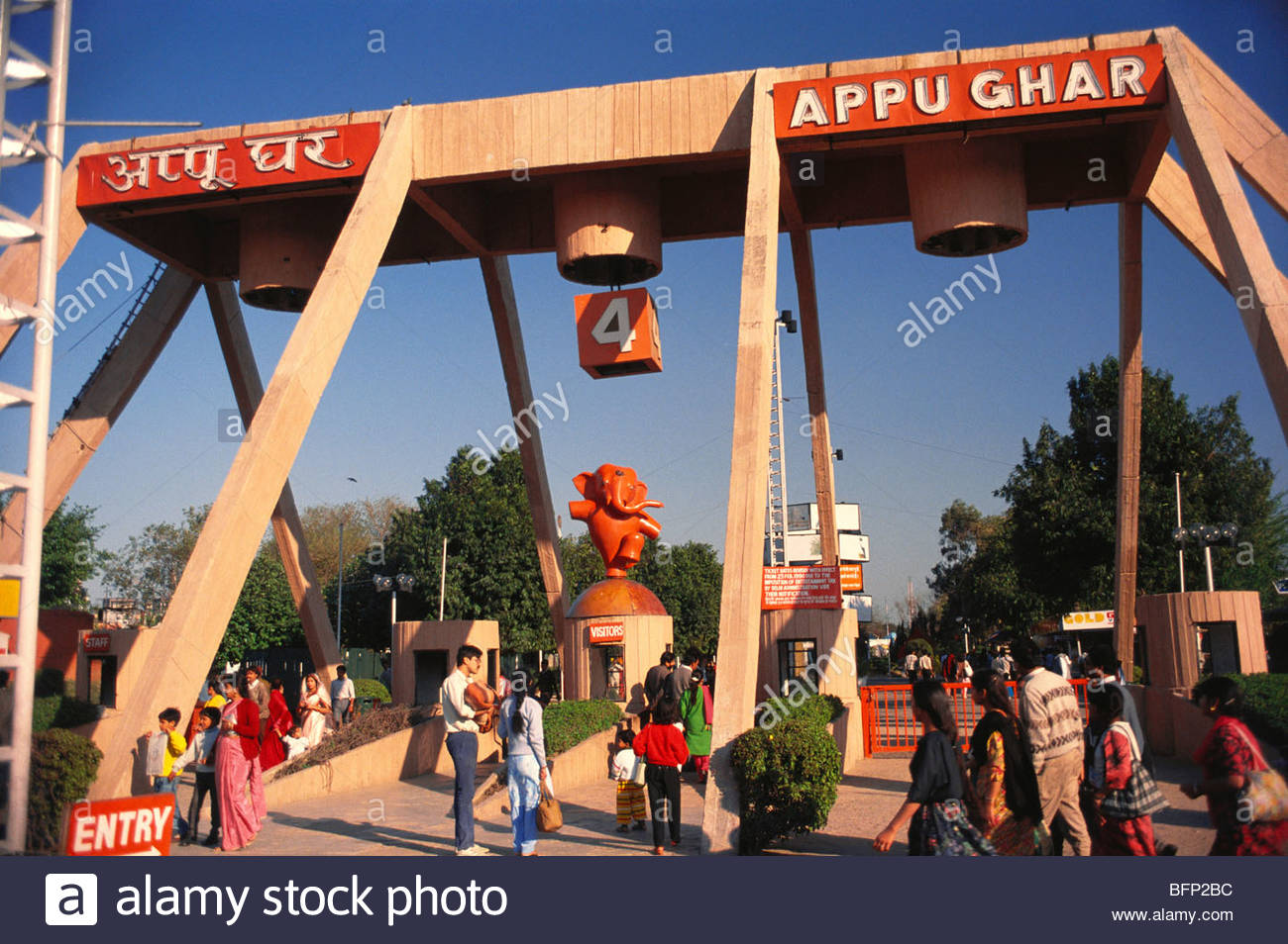 Mak 64712 appu ghar amusement park delhi india stock photo mak 64712 appu ghar amusement park delhi india altavistaventures Gallery