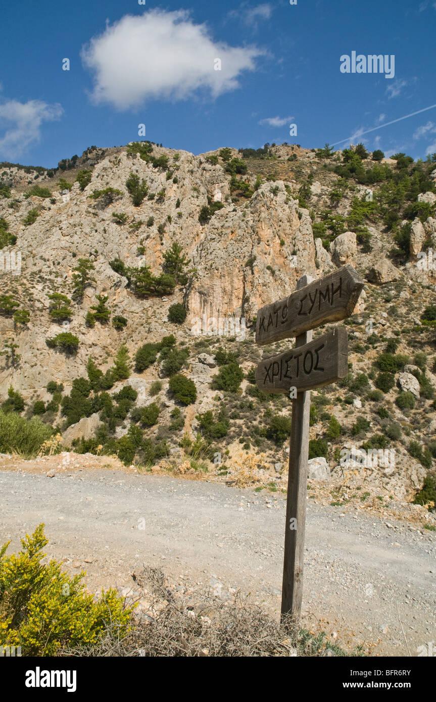 dh Metaxochori area IERAPETRA GREECE CRETE Greek language signpost on Cretan mountain track road sign post roadsigns - Stock Image