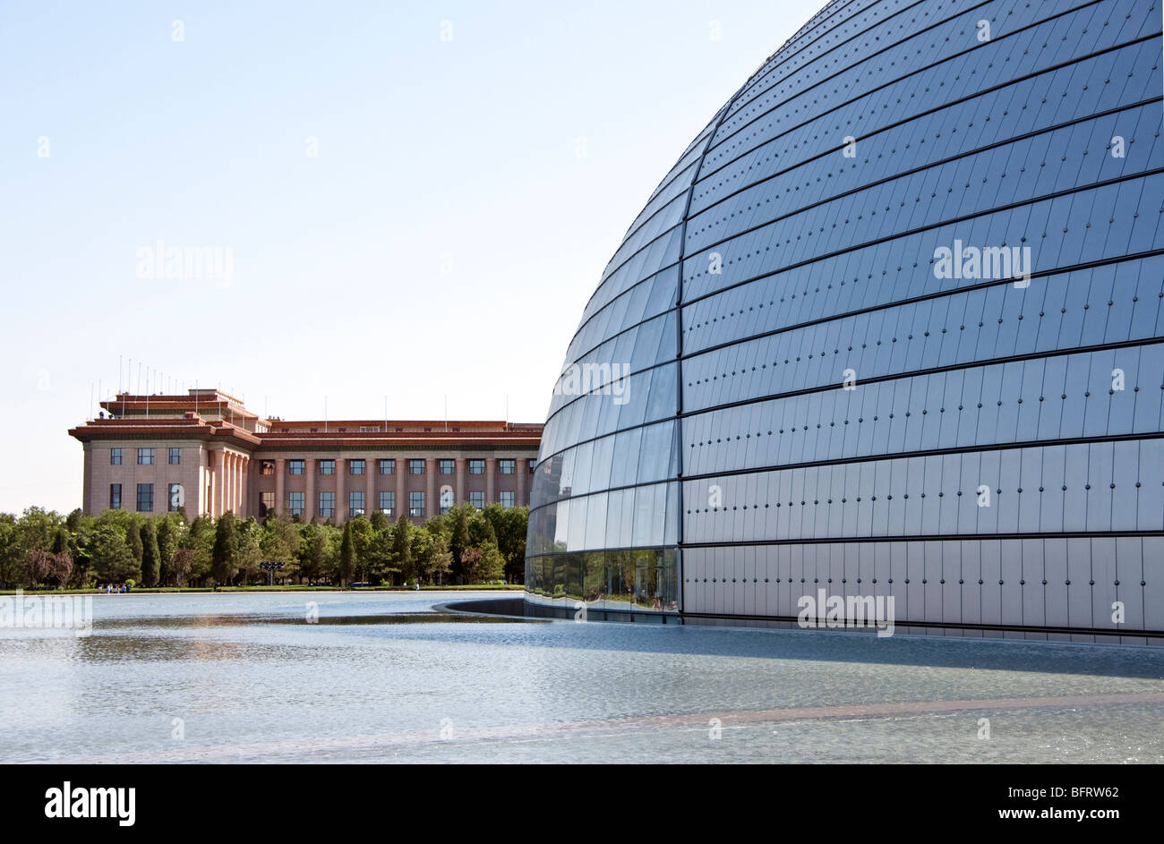 China's National Centre for the Performing Arts, National Grand Theater, adjacent to the Great Hall of the People - Stock Image