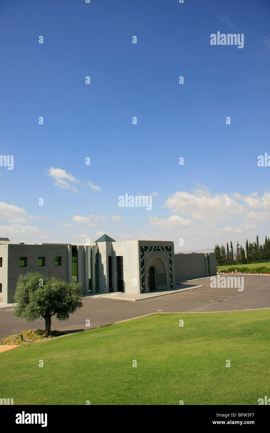 Israel, Sea of Galilee, Domus Galilaeae International Center on the Mount of Beatitudes Stock Photo
