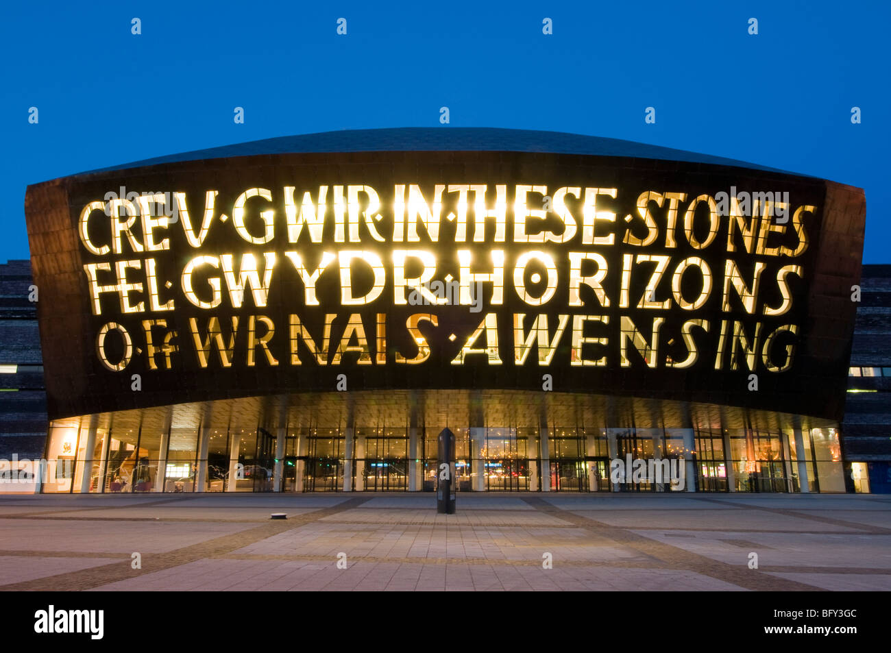 Millenium Centre, Cardiff Bay. Stock Photo