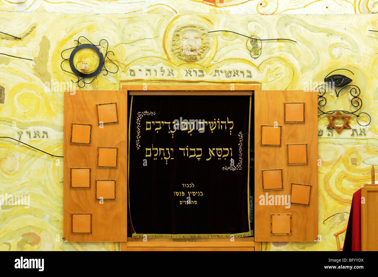 Israel, Tel Aviv, Beit Daniel, Tel Aviv's first Reform Synagogue. The Ark containing the Torah scrolls - Stock Image