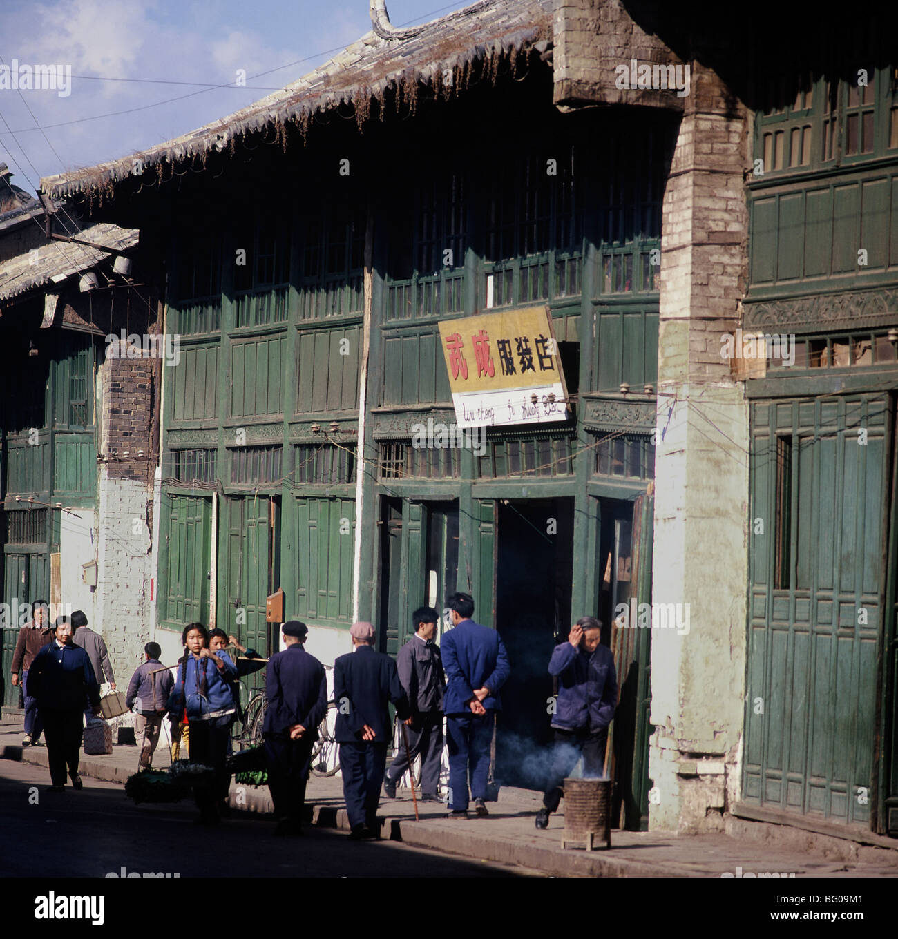 Green Shophouses photographed in 1974, now disappearing, in Kunming, Yunnan, China, Asia - Stock Image