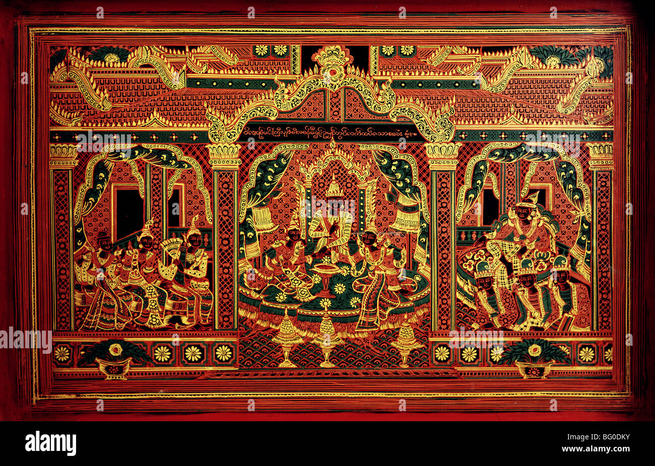 Detail of Lacquered Manuscript Chest from Myanmar (Burma), Asia - Stock Image