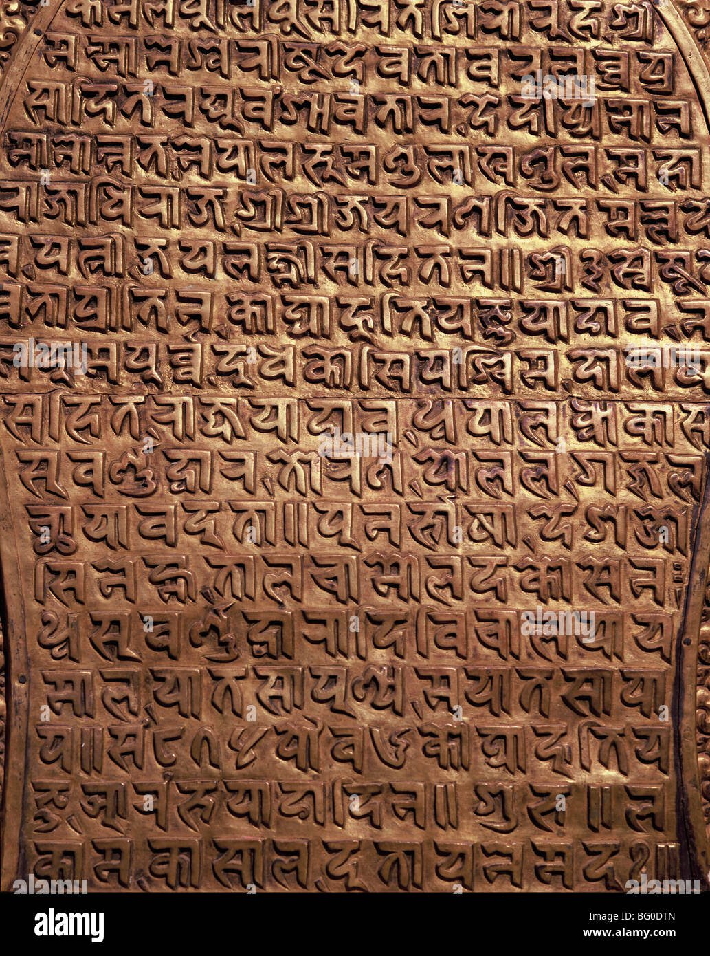 Nepalese inscription on brass at Royal Palace in Bhaktapur, Nepal, Asia - Stock Image
