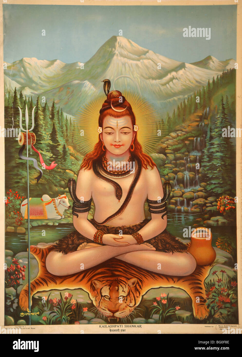 Shiva, Hindu God, meditating - Stock Image
