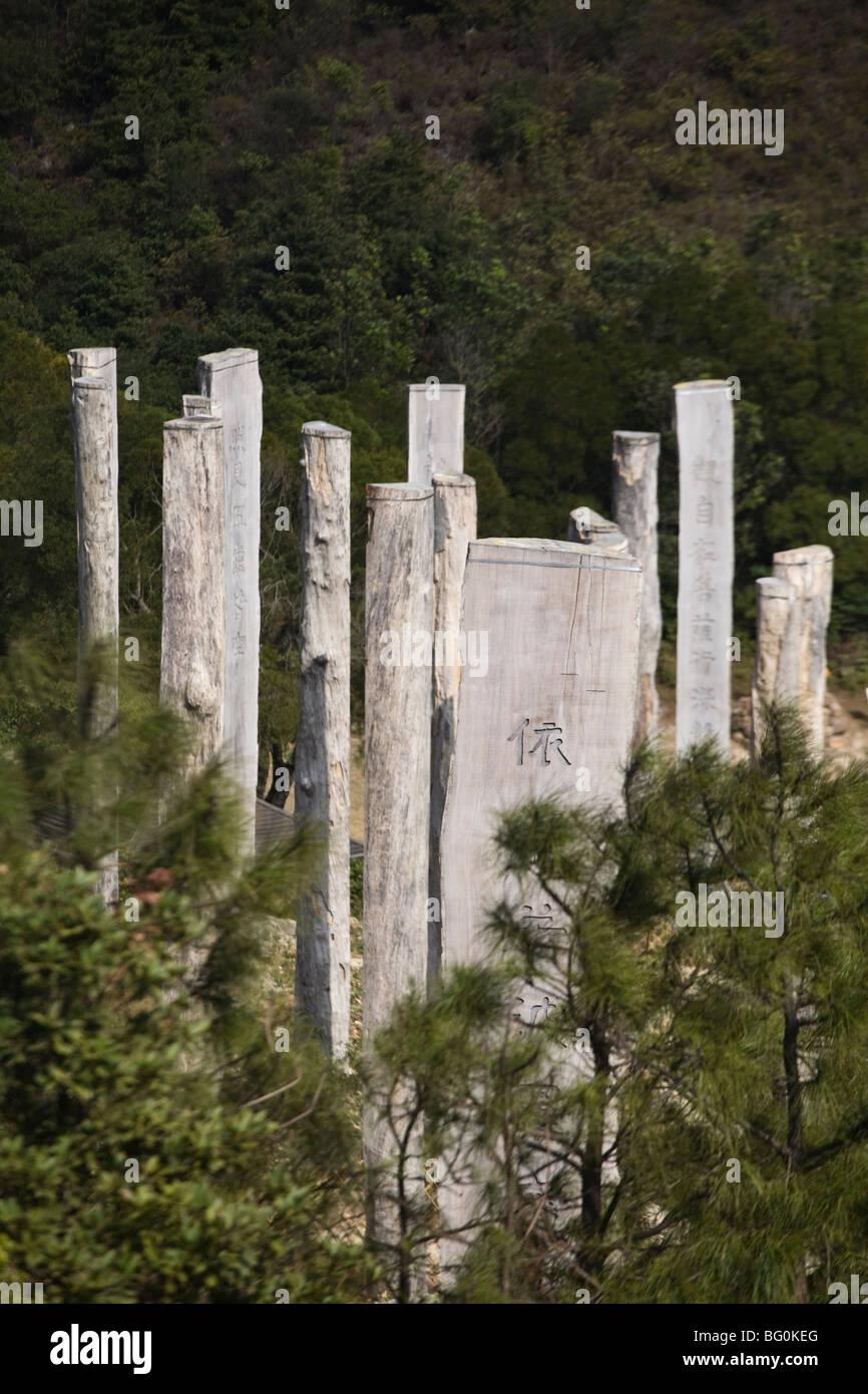 Wisdom Path near the Po Lin Monastery, Lantau Island, Hong Kong, China, Asia - Stock Image