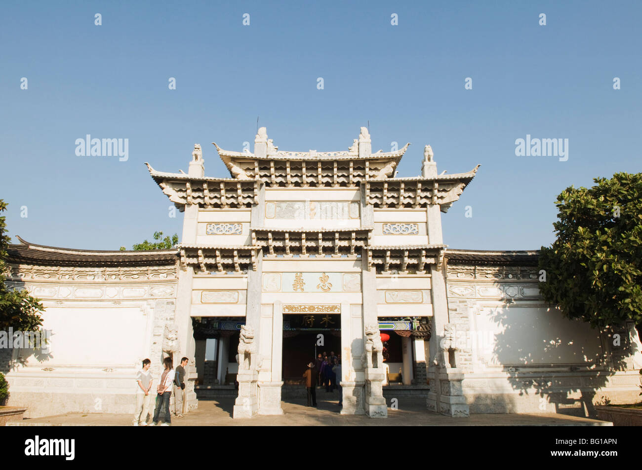 Mufu Temple Gate in Lijiang Old Town, UNESCO World Heritage Site, Yunnan Province, China, Asia - Stock Image