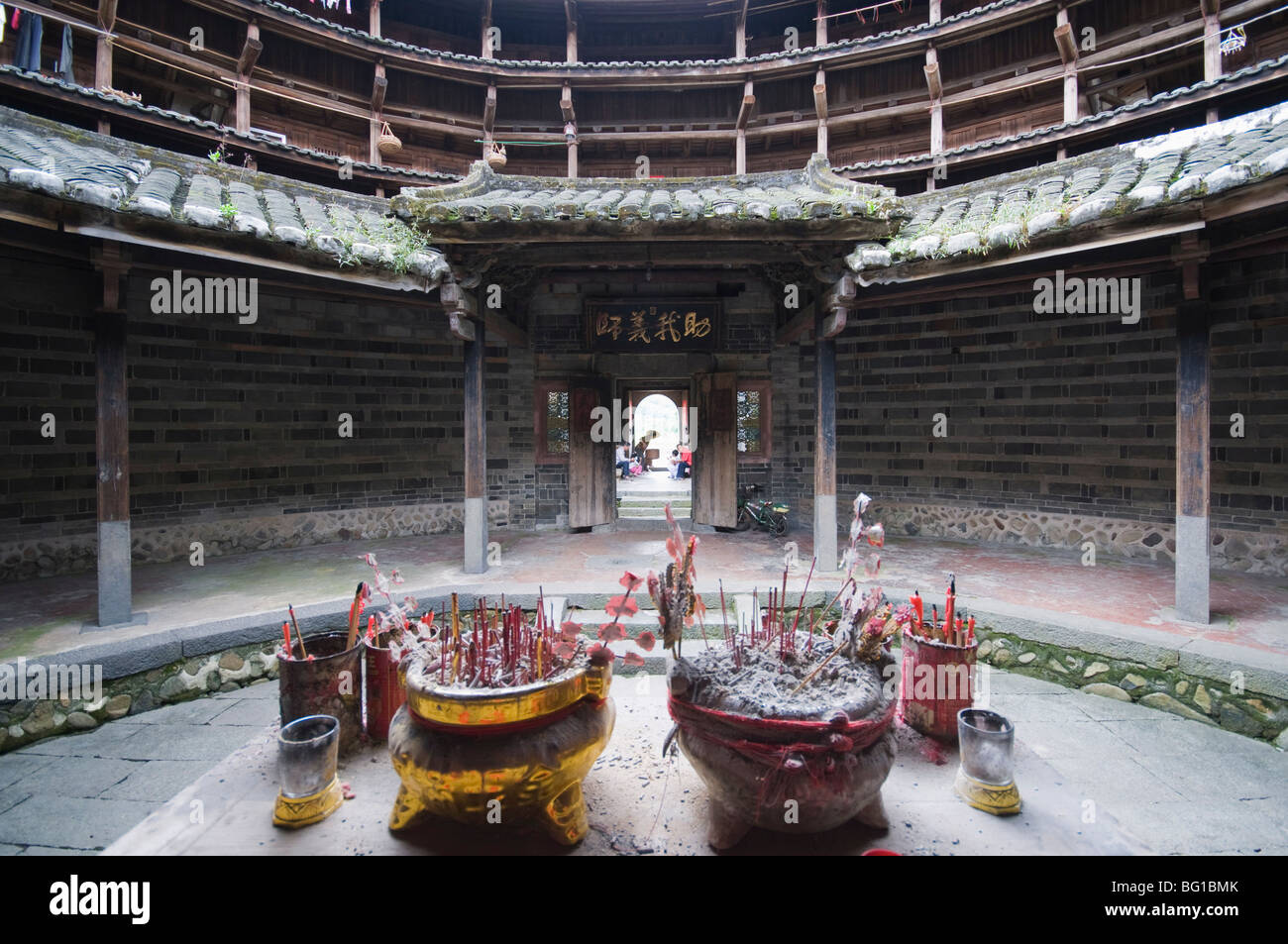 A shrine in a Hakka Tulou round earth building, UNESCO World Heritage Site, Fujian Province, China, Asia - Stock Image